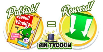 publish_reward