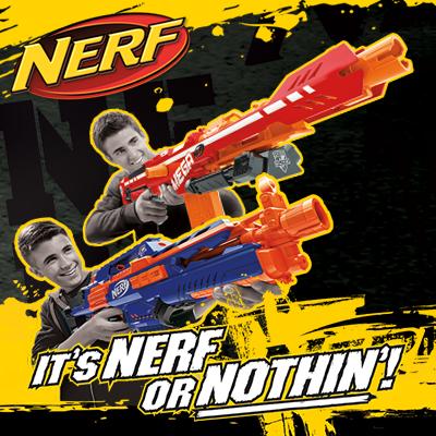 nerf battles