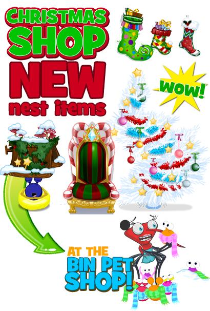 new_xmas2013_items