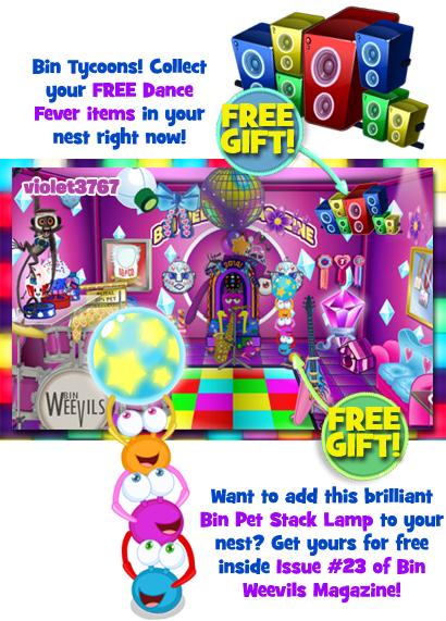 room_violet3767