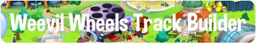 weevil-wheels-track-builder